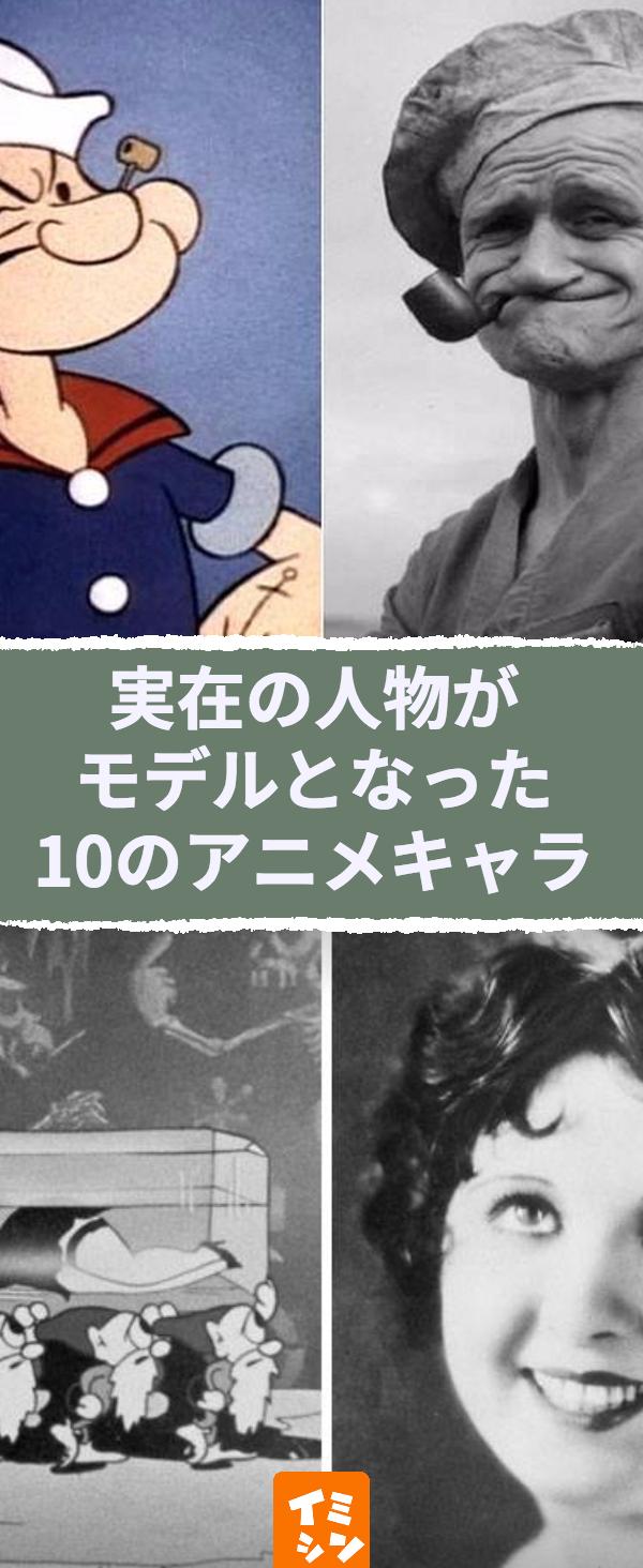 アニメ ポパイ