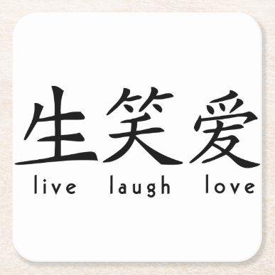 Azulejo Los chinos viven Rótulo del amor de la risa