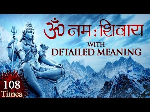 Om Namah Shivaya Mantra with Detailed Meaning | 108 Times