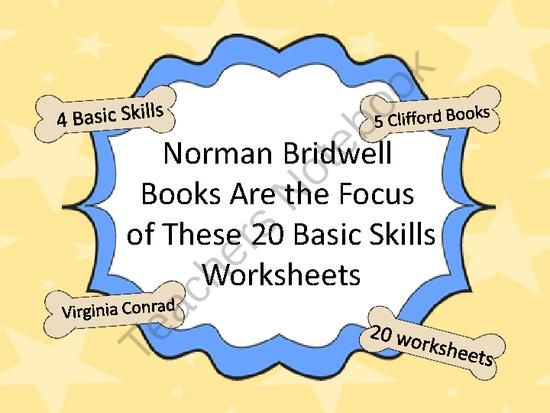20 worksheets to practice basic skills--starring Clifford the Big Red Dog 15% off October 7-11