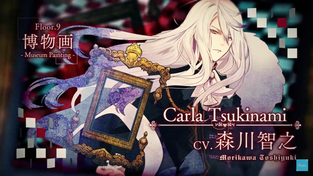 Carla Tsukinami, Diabolik Lovers Zero drama CD PV   diabolik
