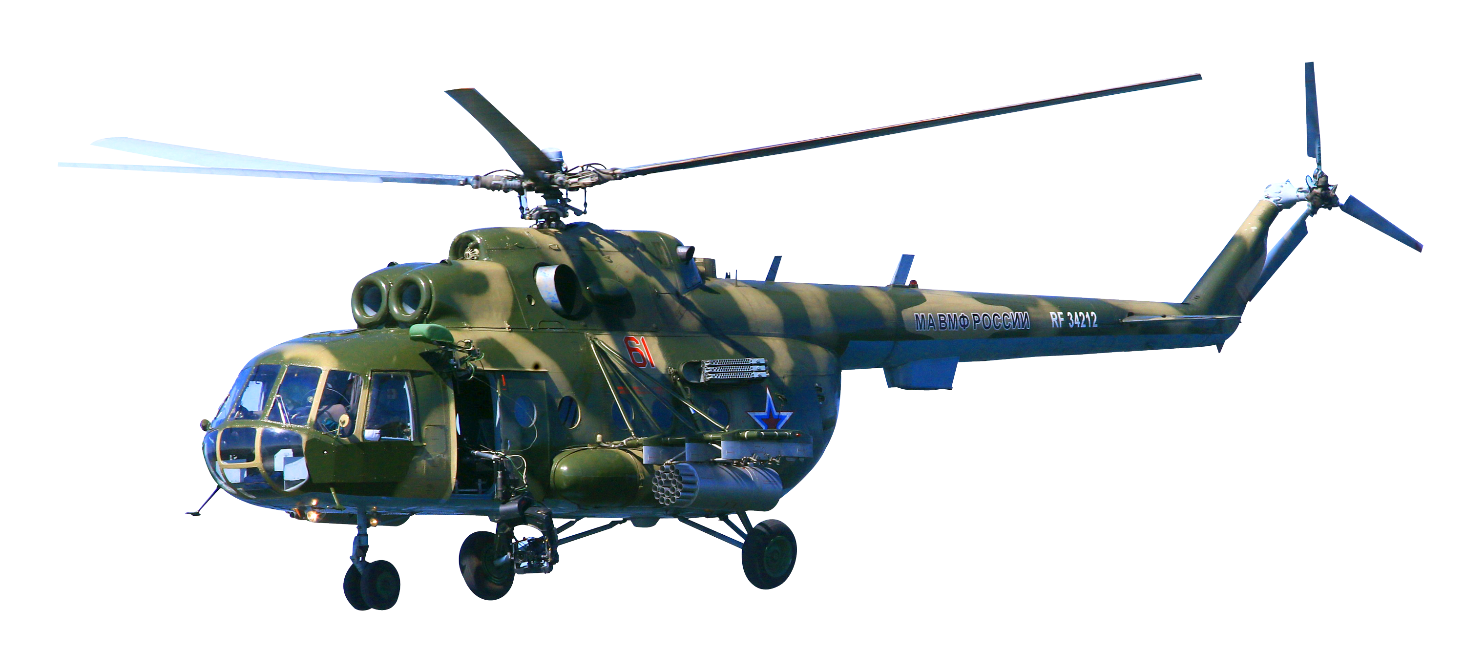 Military Helicopter Png Image Military Helicopter Helicopter Helicopter Pilot Training
