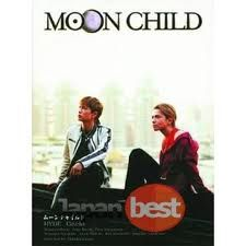 Discover Ideas About Gackt Moomn Child Japanese Movie