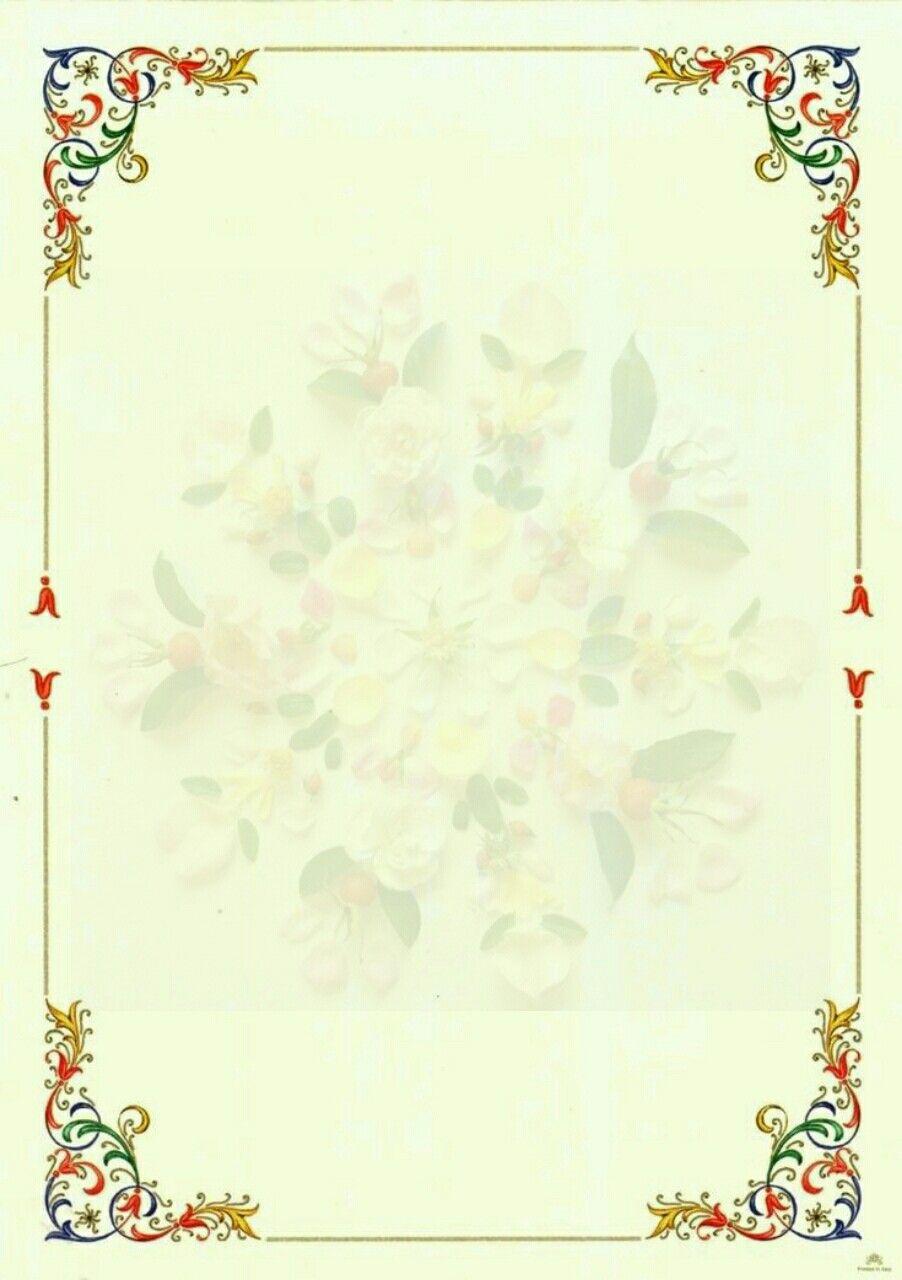ornamental , floral custom frame Poster con