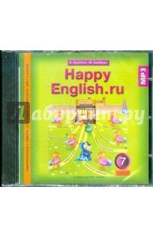 istoki-kamkin-pro-uchebnik-obshestvoznaniyu-8-klass-kravchenko-gdz-angliyskomu-yaziku-moi