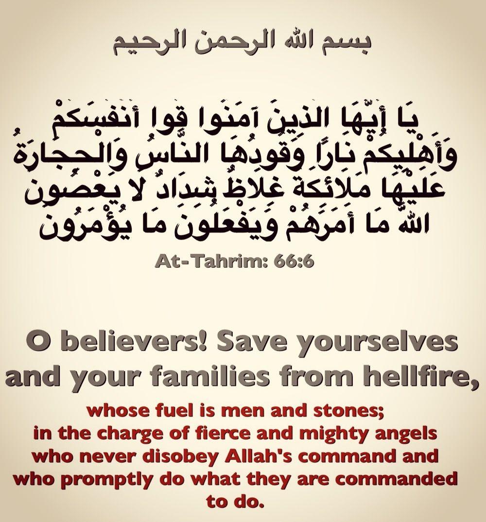 Pin Oleh Ummu Faiqah Di Salafiyyah Muslim