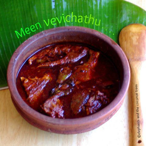 Meen vevichathu kerala style red fish curry pompano for Pompano fish recipe