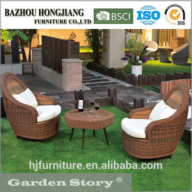 Source 1721S New Designs Home Goods Patio Furniture on m.alibaba.com