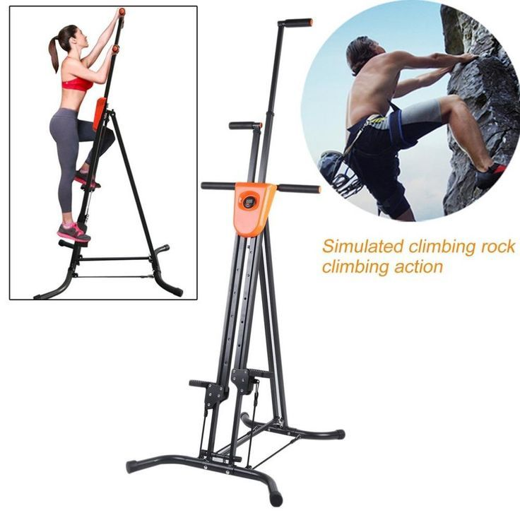 You can get the exercise of rock climbing even when you are not near a mountain. #TopOnlineBargains....