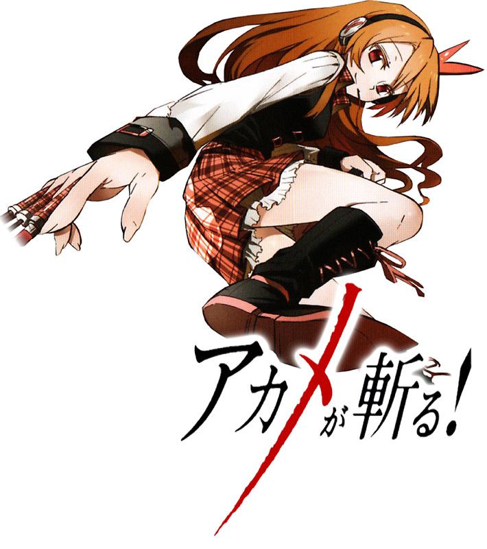 Akame ga kill chelsea anime design akame ga kill pinterest akame ga kill chelsea anime design voltagebd Gallery