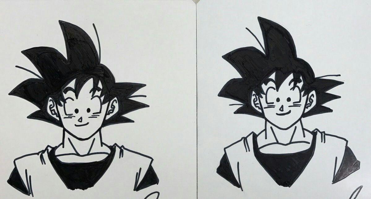 Goku! ♡
