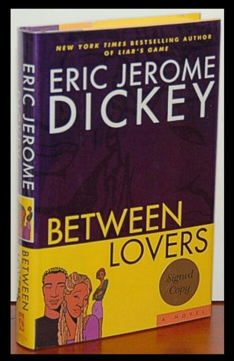 between lovers dickey eric jerome