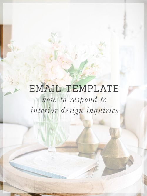 Interior Design Inquiry Template Favorite Finds Pinterest