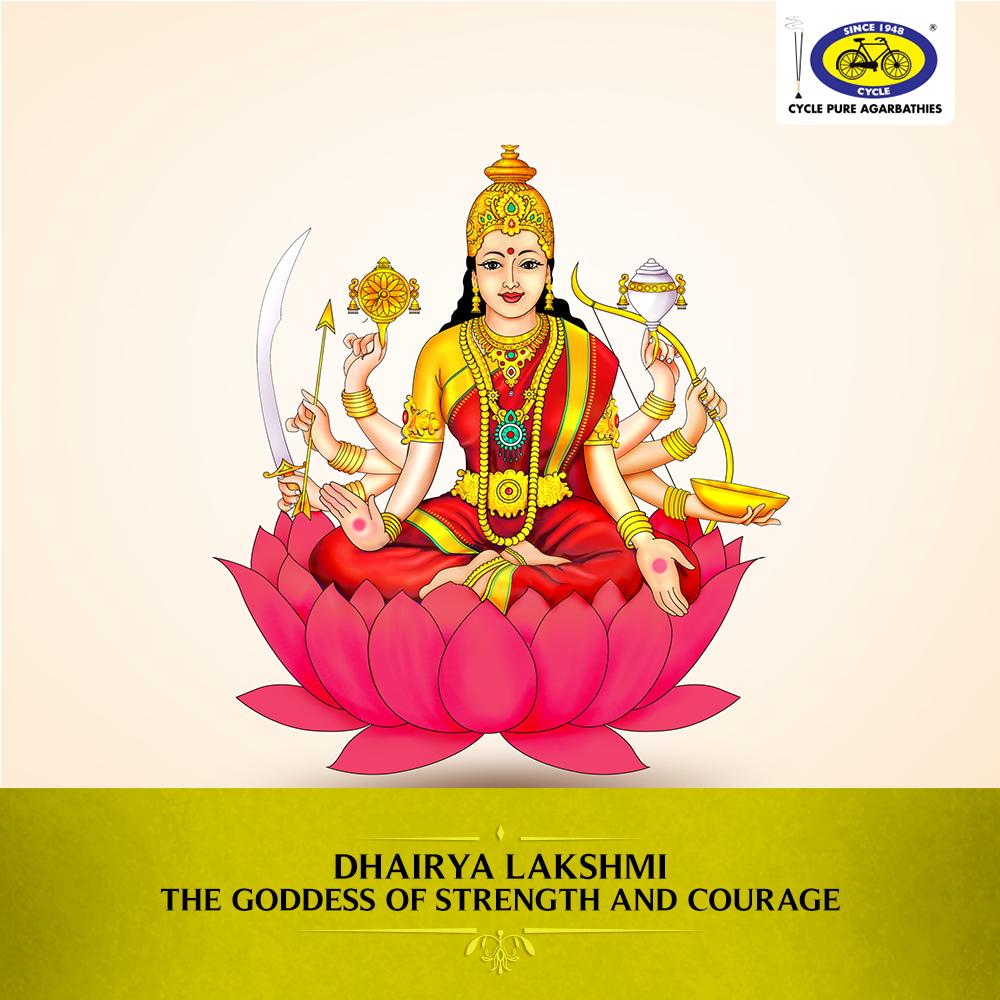 Dhairya Lakshmi, the sixth form of Goddess Lakshmi, is