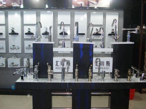 sanitary ware showroom design - بحث Google | T H E : T A ... Modern Sanitary Ware Showroom