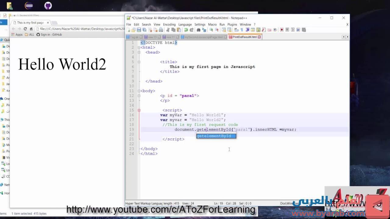 21 Case Sensitive In Javascript حالة حساسية الاحرف بلغة الجافا سكربت In 2020 Javascript First Page Html5