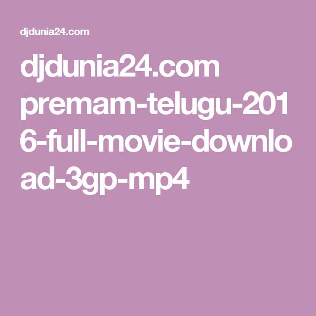 premam telugu movie download tamilrockers 2016