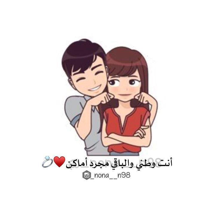 Pin On My Love