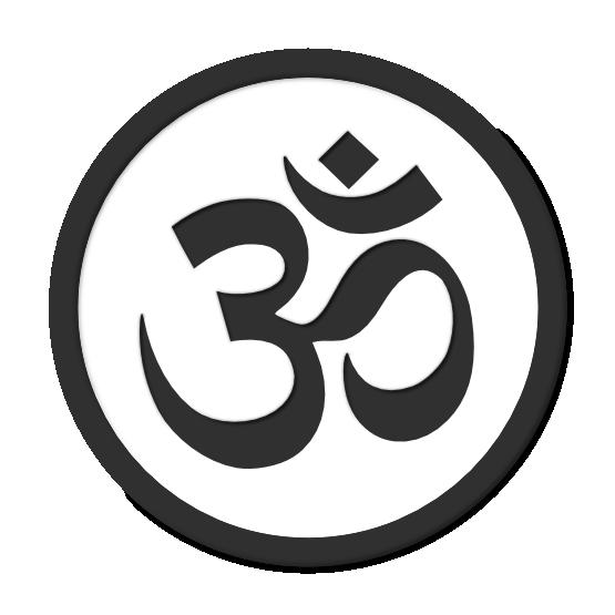 Aum Om Simbolo Symbol Yoga Namaste Peace Gray 19 555pxg