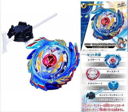 Takara Tomy Beyblade Blade Burst Booster B-45 Accessory Light Launcher w// Winder