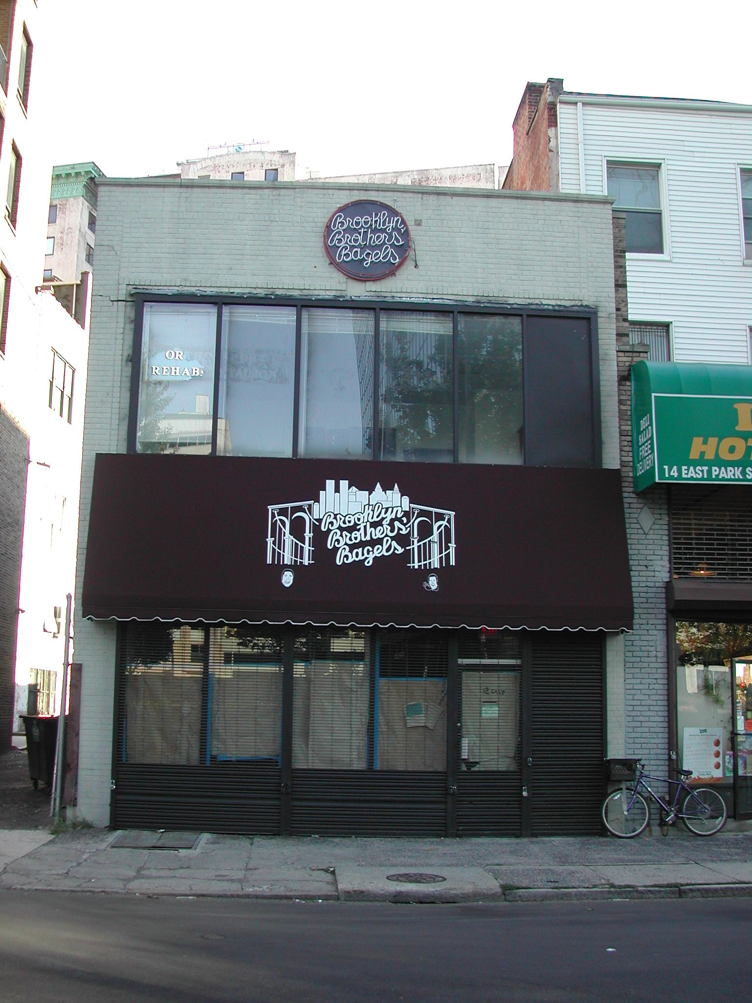 The death of the dutch schultz what the palace chop house looked like in 2004