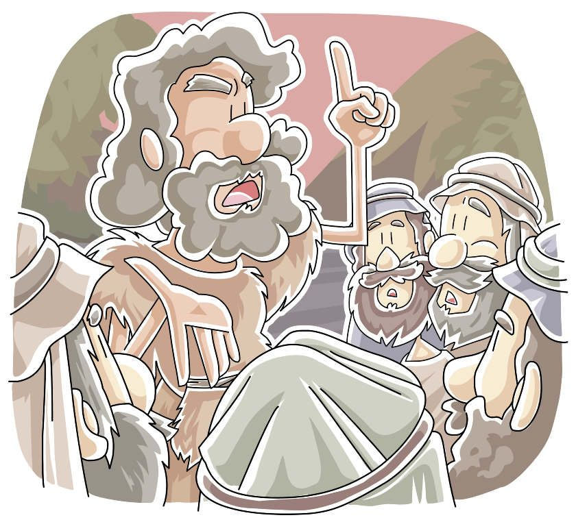 This Free Bible Lesson Is Based On Mark 1 1 8 Where John The