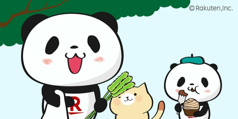 楽天パンダ おしゃれまとめの人気アイデア Pinterest アザコ 楽天パンダ パンダ 買い物