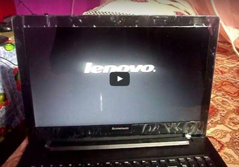 How To Enter Bios Setup & Boot Menu On Lenovo G50 | TrickiKnow