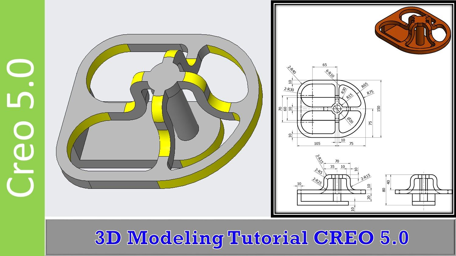 A Very Good Model To Practice Learn Drawing Reading And Model Creation 3d Modeling Tutorial Drawing Book Pdf Mechanical Design