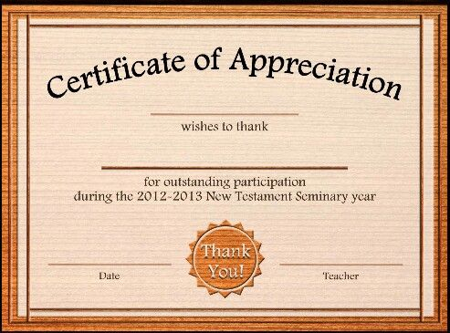 Appreciation certificate template Pinterest - free appreciation certificate templates for word