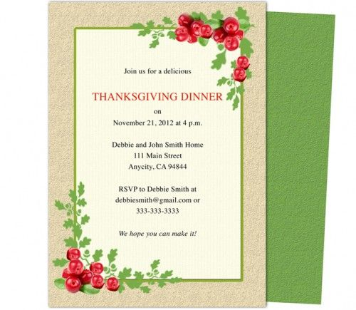 Cranberry Thanksgiving Party Invitation Template Invitation - thanksgiving invitation template