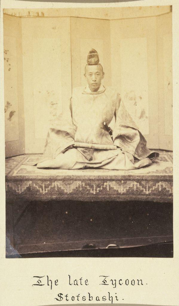Shogun Hitotsubashi Yoshinobu | История и Япония