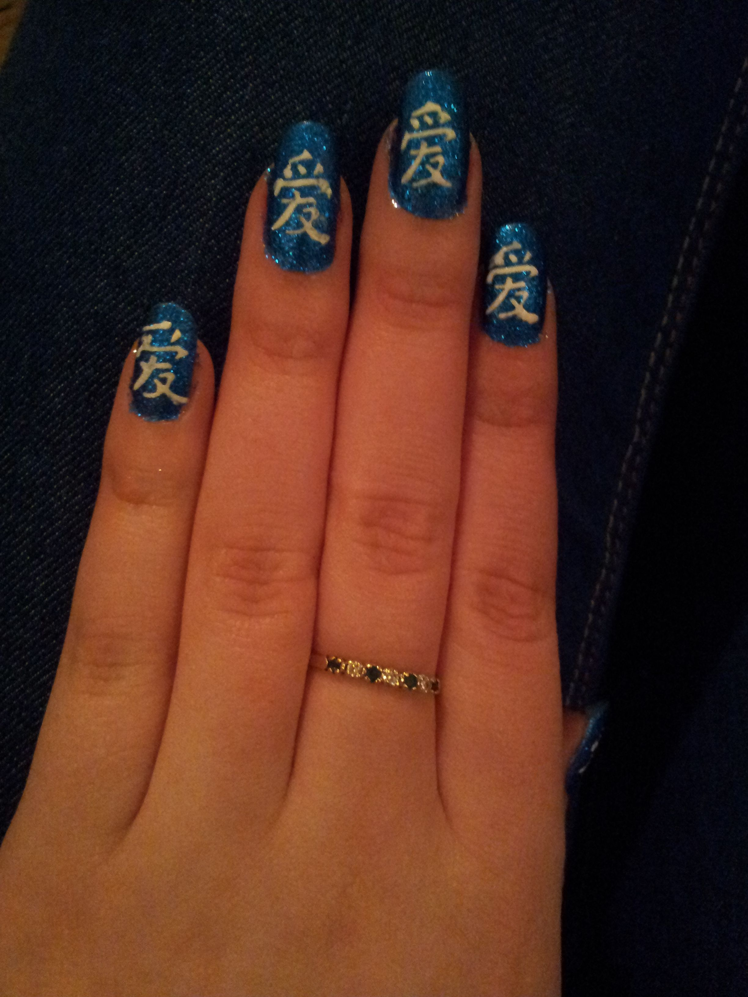 Chinese Symbol For Love My Own Nail Art Pinterest Chinese Symbols