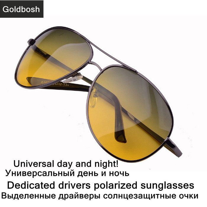 2014 New Men polarized sunglasses Dedicated drivers sunglasses night  driving glasses Day and night type Retro. Óculos De Sol ... 26f451c8c4