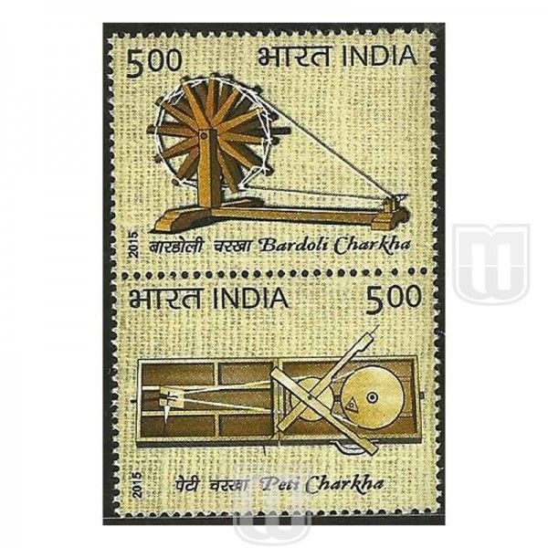 Charkha Na Post Stamp Rare Stamps Old Stamps