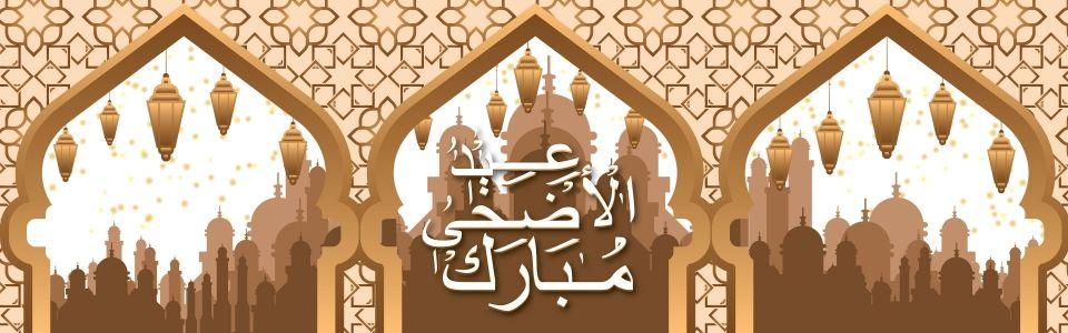 عيد ميلاد سعيد خط عربي