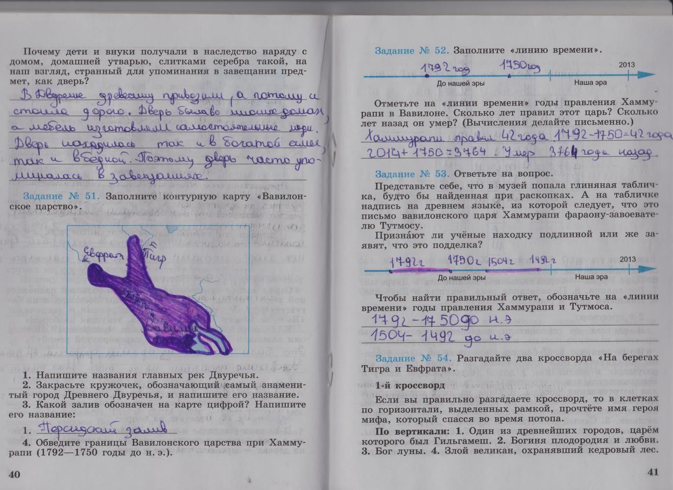 Английский учебник 11 класс афанасьева читать