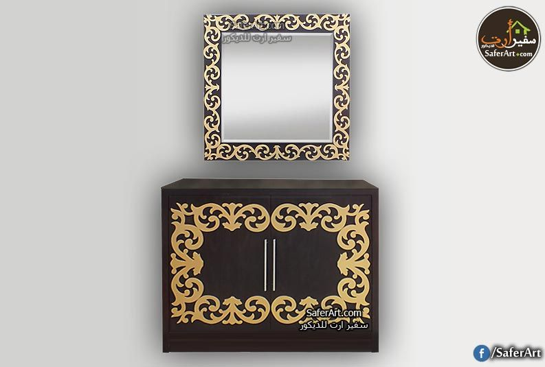 جزامة مودرن بمرايا للبيع فى مصر سفير ارت للديكور Shoe Storage Mirror Storage Mirror Decor