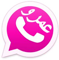 تحديث واتس اب عمرو رسام الوردي App Logo Android Apps Free Messaging App