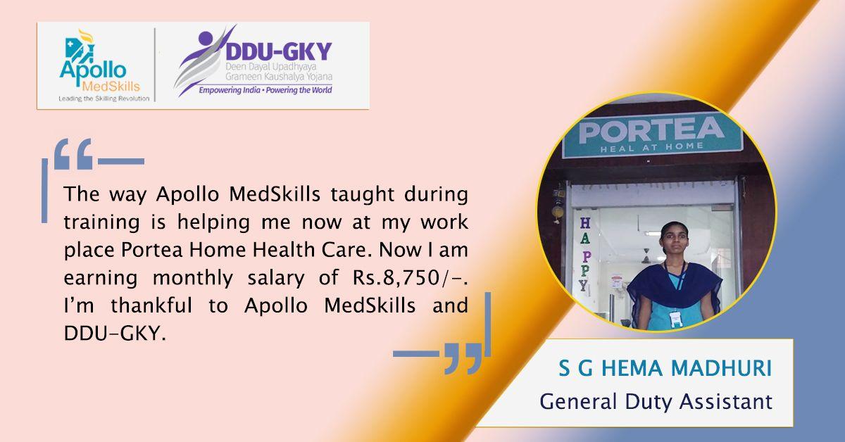 """Hema Madhuri mentions..""""DDUGKY training program at"""