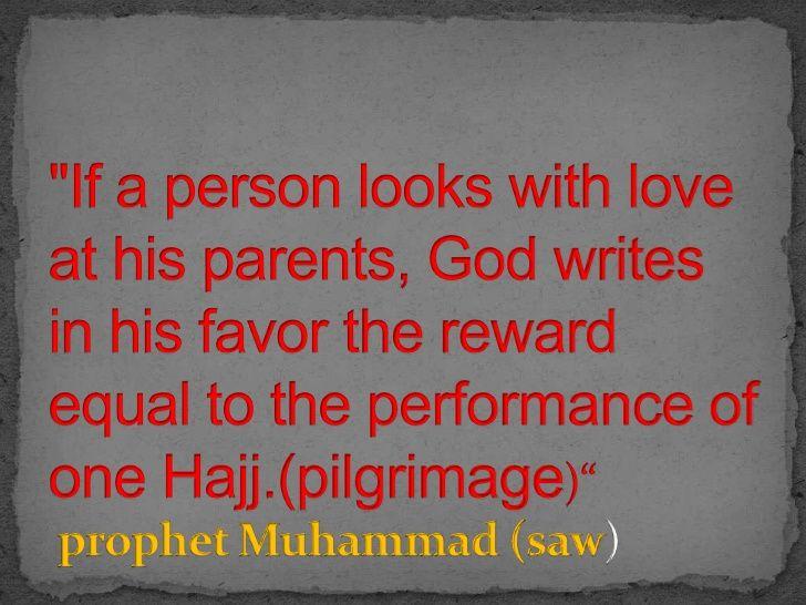 Value of Parents in Islam | Islam/Quran/My Faith | Islam