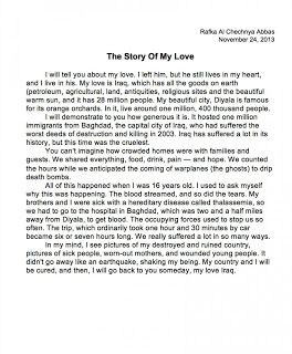 General essay about love