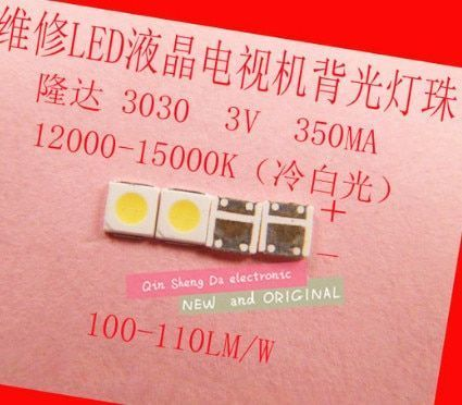 50piece/lot FOR Maintenance Pioneer Sanyo led LCD TV backlight Article lamp SMD LEDs 3030 3V Cold white light emitting diode  NE(China) #lightemittingdiode 50piece/lot FOR Maintenance Pioneer Sanyo led LCD TV backlight Article lamp SMD LEDs 3030 3V Cold white light emitting diode  NE(China) #lightemittingdiode 50piece/lot FOR Maintenance Pioneer Sanyo led LCD TV backlight Article lamp SMD LEDs 3030 3V Cold white light emitting diode  NE(China) #lightemittingdiode 50piece/lot FOR Maintenance Pion #lightemittingdiode