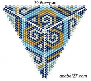 beaded-triangle-pattern-3-300x267.jpg 300×267 Pixel