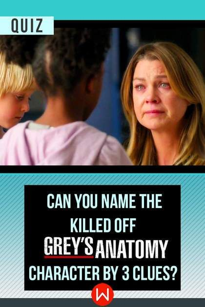 Pin On Grey S Anatomy Quizzes