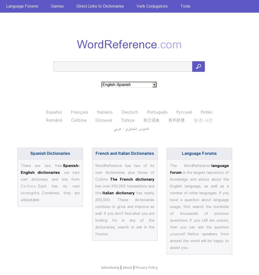 Word Reference Dictionnaire Multilingue