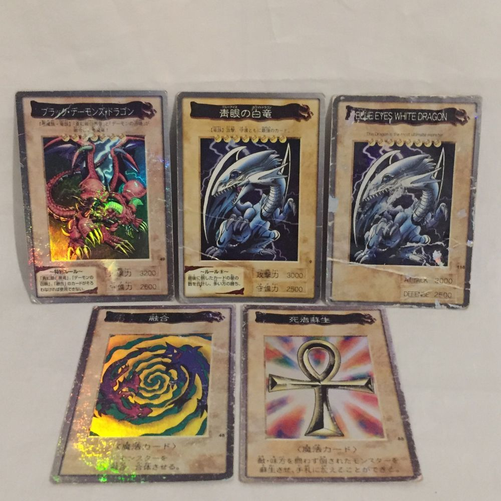Very Rare Japan Yu Gi Oh Yugioh Card Blue Eyes White Dragon Bandai