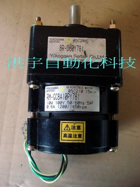 YOKOGAWA REVERSIBLE MOTOR RM-GC8A10PY781 10W 0.6A with 8R-D60Y781    10W  100V  5μF  0.6A