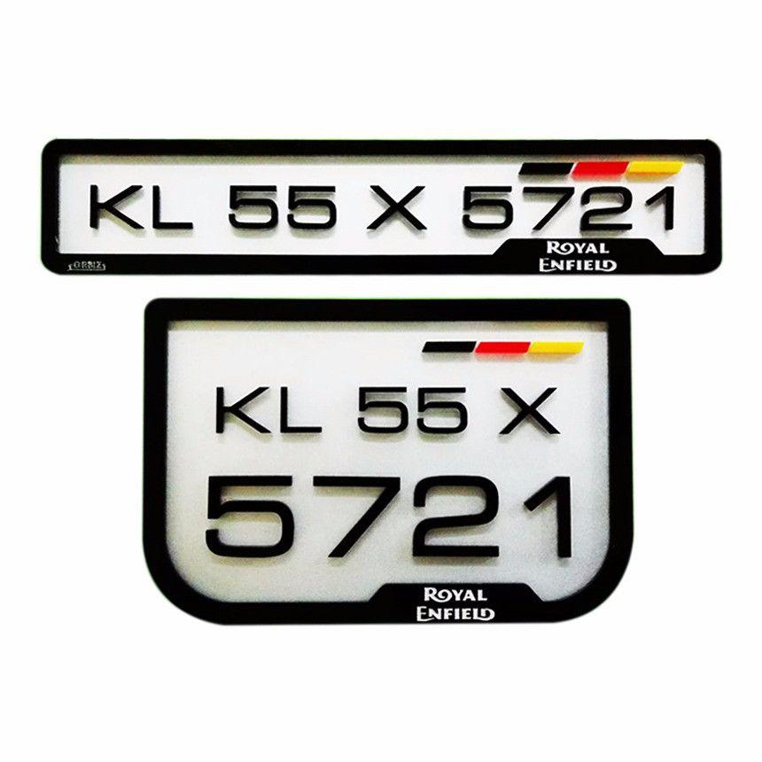 Bike Number Plate Online Number Plate Number Plate Design Bike
