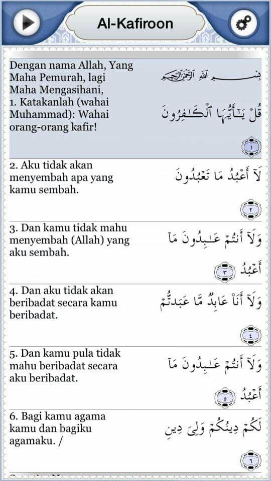 Surah Al Kafirun Pedoman Muslimin Pesan Nama Dan Orang